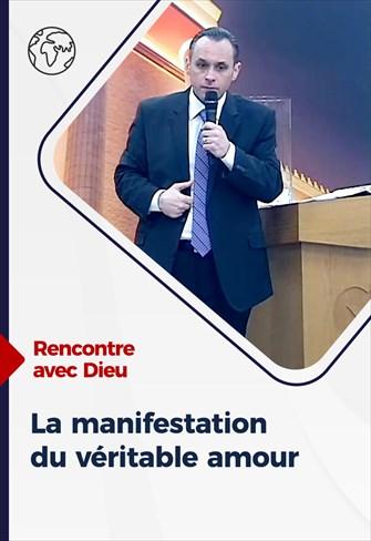 Rencontre avec Dieu - 13/12/20 - France - La manifestation du véritable amour