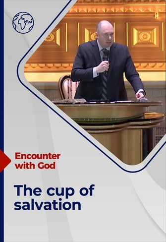 The cup of salvation - Encounter with God - 13/12/20 - England