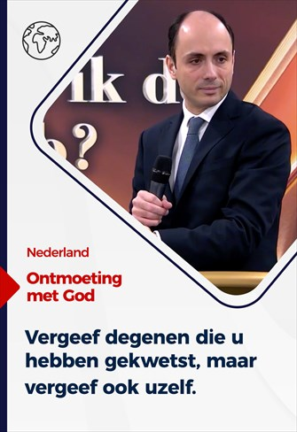 Ontmoeting met God - 27/12/20 - Nederland