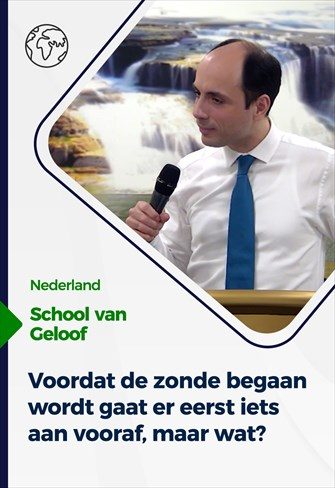 School van Geloof - 13/01/21 - Nederland