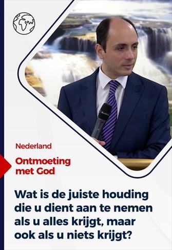 Ontmoeting met God - 17/01/21 - Nederland