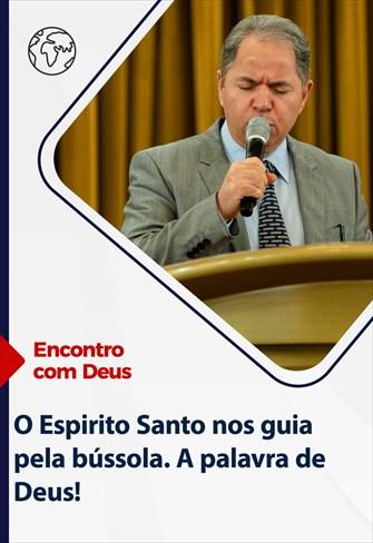 Encontro com Deus - 24/01/21 - Portugal