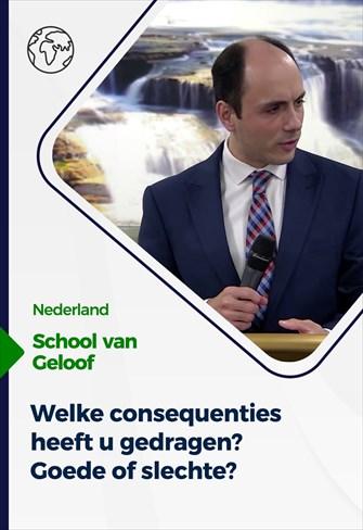School van Geloof - 20/01/21 - Nederland
