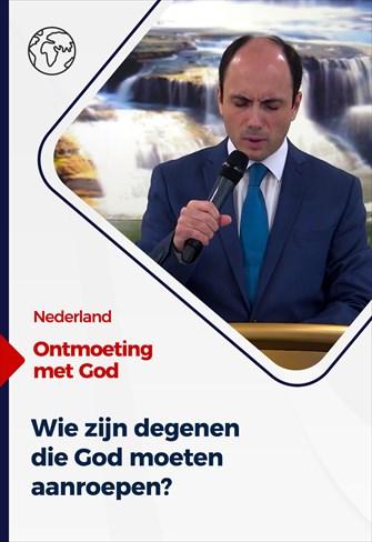 Ontmoeting met God - 24/01/21 - Nederland