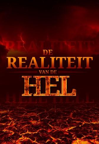 De realiteit van de hel