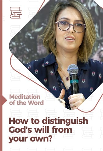 How to distinguish God's will from your own? - Meditation of the Word