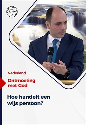 Ontmoeting met God - 14/02/21 - Nederland