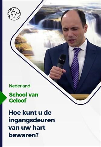 School van Geloof - 03/03/21 - Nederland