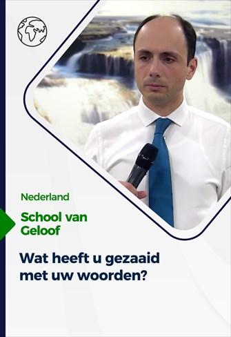 School van Geloof - 10/03/21 - Nederland