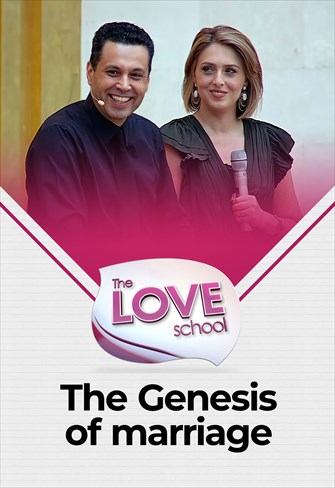 The love School - USA - 17/04/21 - The Genesis of marriage