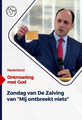 Ontmoeting met God - 18/04/21 - Nederland