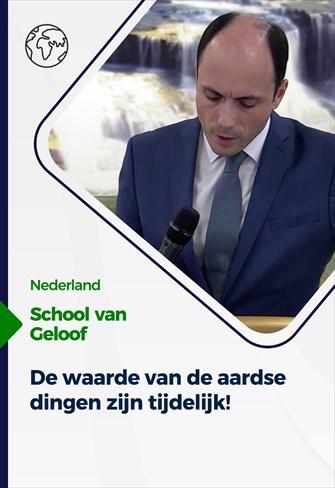 School van Geloof - 28/04/21 - Nederland