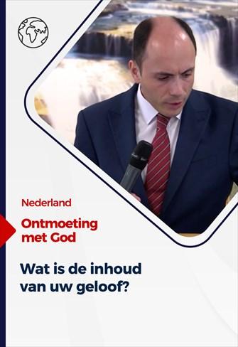 Ontmoeting met God - 16/05/21 - Nederland