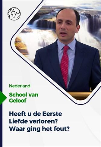 School van Geloof - 26/05/21 - Nederland