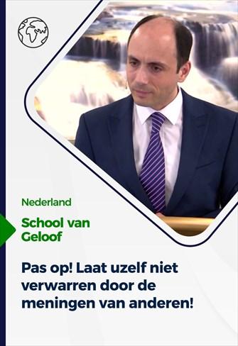 School van Geloof - 09/06/21 - Nederland