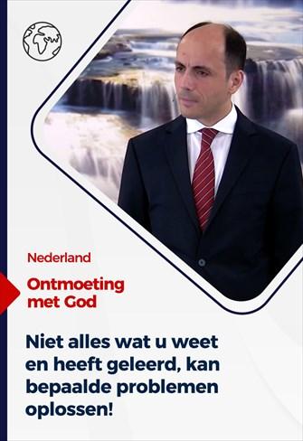 Ontmoeting met God - 27/06/21 - Nederland