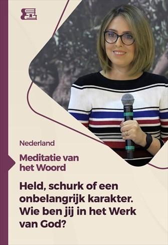 Meditatie van het Woord -12/07/21 - Nederland - Held, schurk of een onbelangrijk karakter. Wie ben jij in het Werk van God?