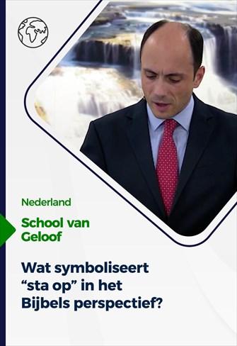 """School van Geloof - 07/07/21 - Nederland - Wat symboliseert """"sta op"""" in het Bijbels perspectief?"""