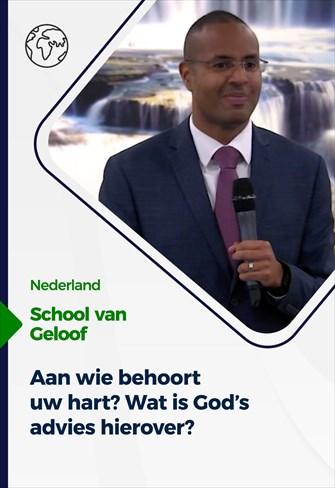 School van Geloof - 04/08/21 - Nederland - Aan wie behoort uw hart? Wat is God's advies hierover?