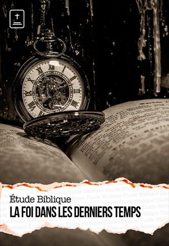 Étude Biblique - 15/08/21 - France - La foi dans les derniers temps
