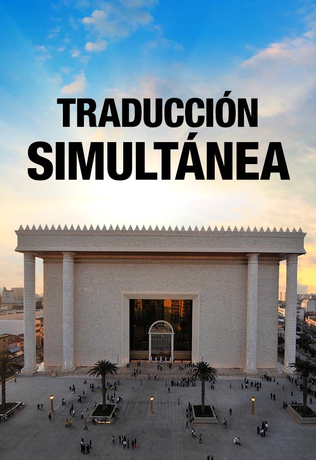 [Templo] Traducción simultánea